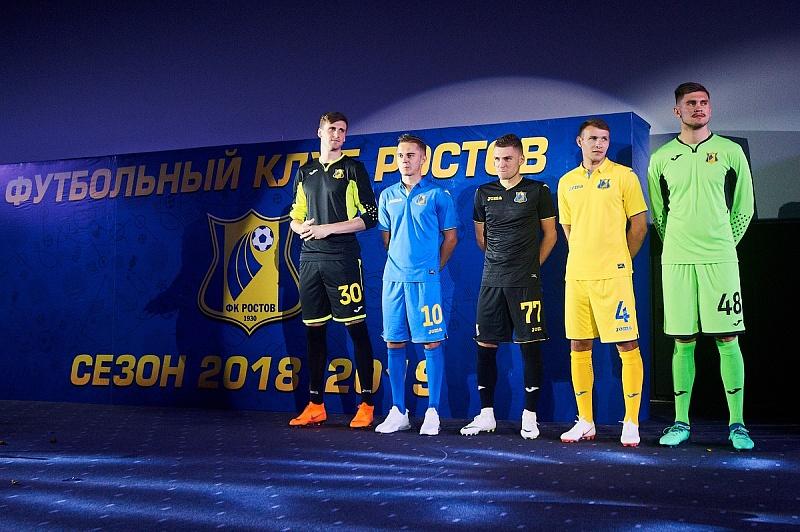 Компания Joma создала новую форму для ФК Ростова